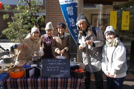 2月19日(日)あさ市☆WarmHeart-Soup☆~青木みわ~_f0170586_20495321.jpg