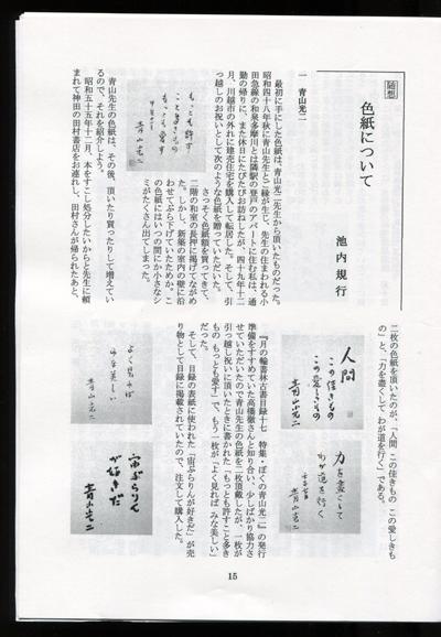 f0307792_19582003.jpg