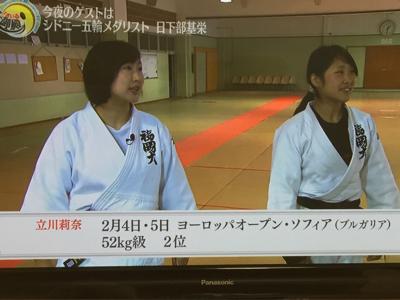 月隈少年柔道大会 J:COM取材の放送日_b0172494_17594413.jpg