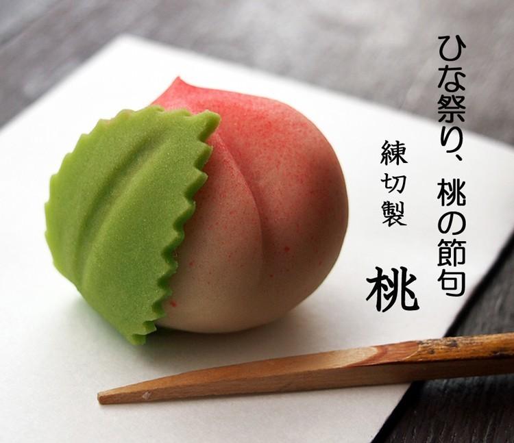 桃の節句・ひなまつり☆桃の和菓子の作り方とテレビ出演@磯子風月堂_e0092594_21262105.jpg