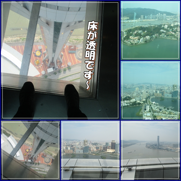 f0255500_1644130.jpg