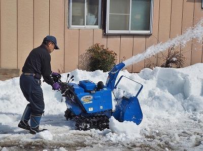 除雪日和でした_c0336902_20141318.jpg