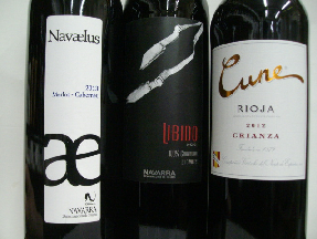 品種の違うスペインワイン、3種類が新定番に!_f0055803_1433742.png