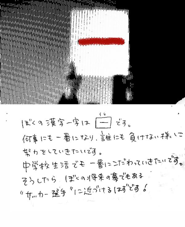 b0130112_16474782.jpg