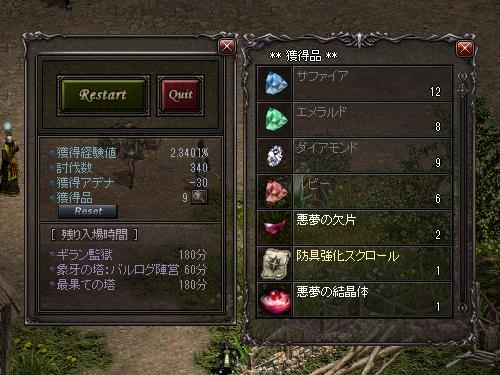 b0056117_08275649.jpg