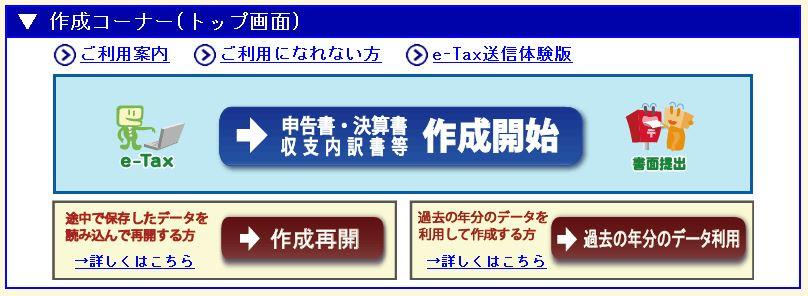 f0031417_14302936.jpg