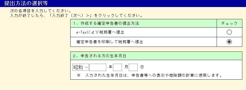 f0031417_143244.jpg