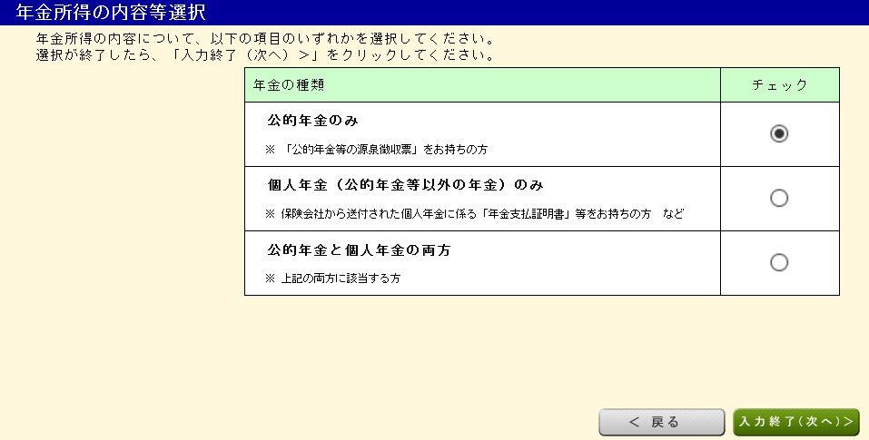 f0031417_14324482.jpg
