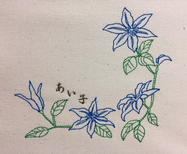 お名前刺繍入りクレマチス刺繍のハンカチ♪_c0316026_22233169.jpg