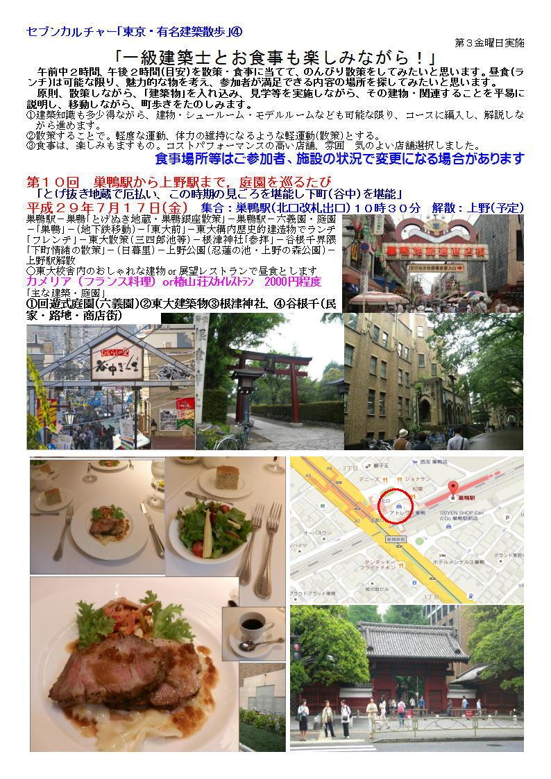 b0142232_06300498.jpg
