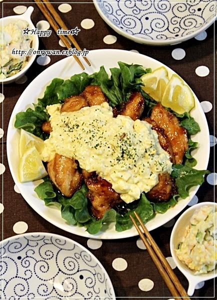 白はんぺんカニカマ大葉のミニ春巻き弁当と今夜はチキン南蛮♪_f0348032_18081195.jpg