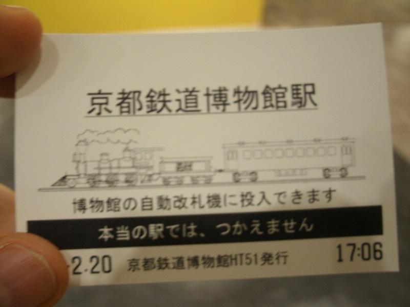 a0054041_1903892.jpg