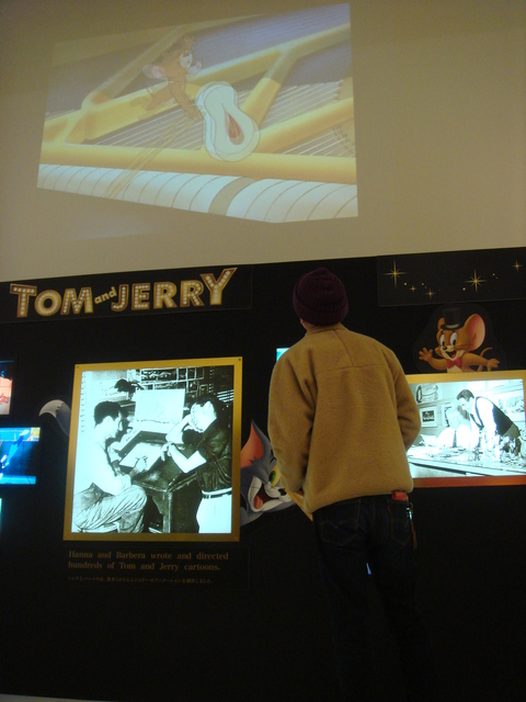 TOM and JERRY #3_b0207642_18224720.jpg