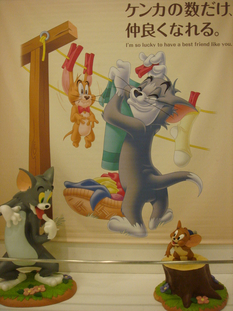 TOM and JERRY #3_b0207642_18312583.jpg