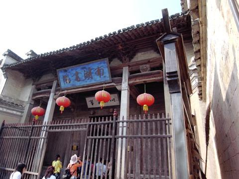 宏村(2)~2016世界遺産の旅_b0145843_13405217.jpg