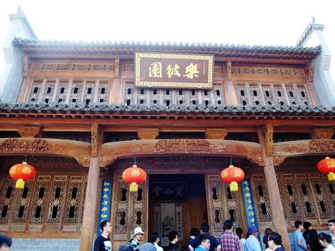 宏村(2)~2016世界遺産の旅_b0145843_13410423.jpg