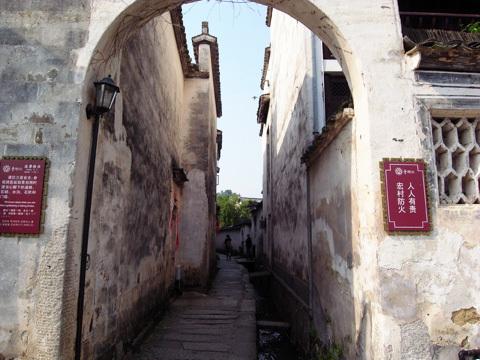 宏村(1)~2016世界遺産の旅_b0145843_13410481.jpg