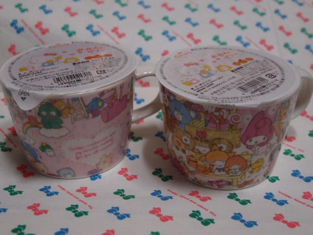 ファミマのラッピングペーパーデザインマグカップみかんゼリー_d0227047_1625363.jpg