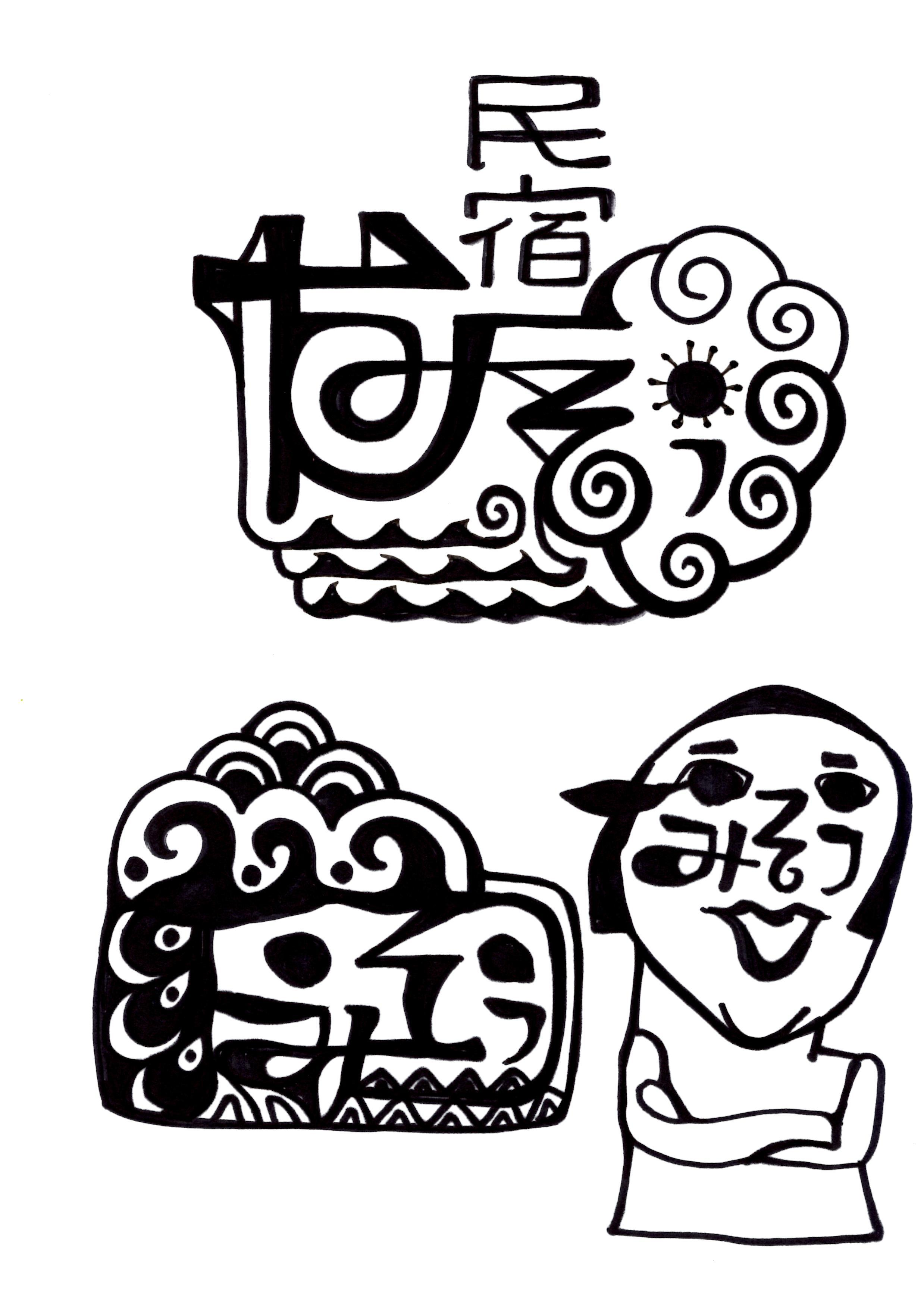 migezonの、ロゴ案_e0131462_00040027.jpg