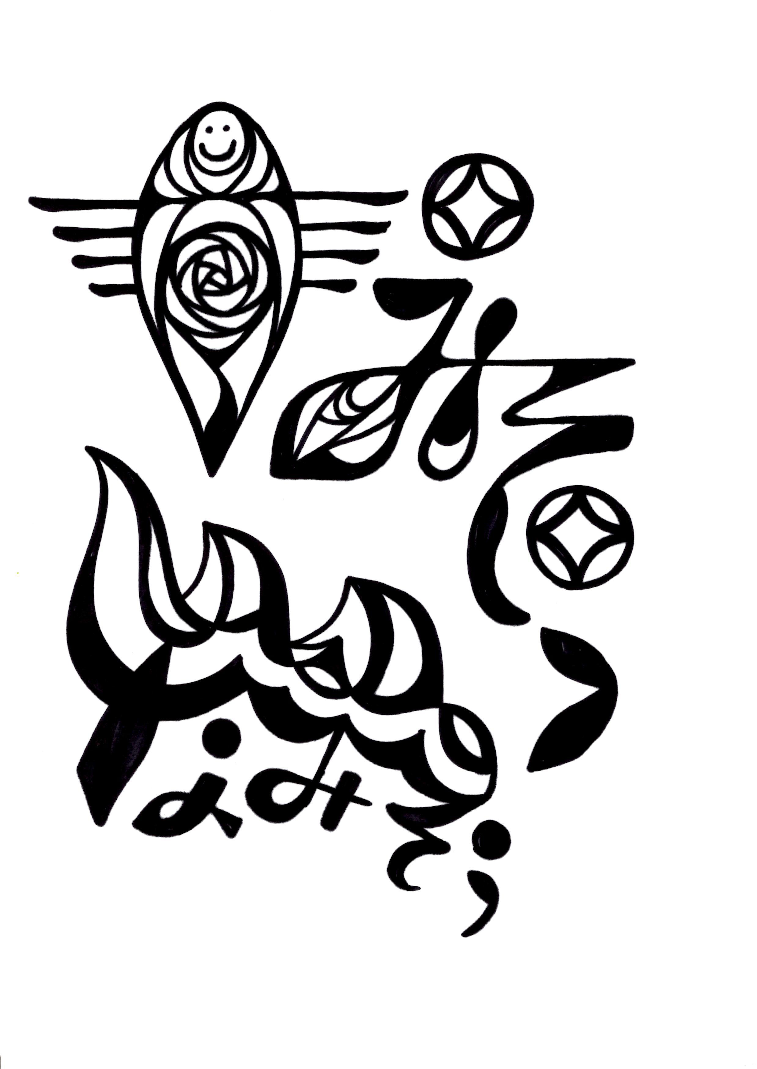 migezonの、ロゴ案_e0131462_00044222.jpg