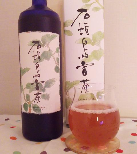 マンジェリコンとボルトジンユ♪のお茶「石垣島富茶」_b0051666_07351719.jpg
