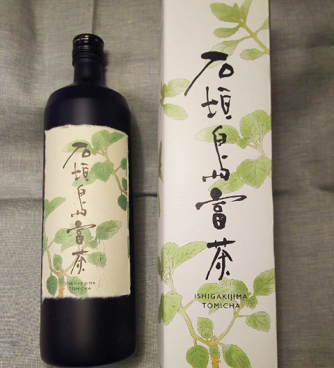 マンジェリコンとボルトジンユ♪のお茶「石垣島富茶」_b0051666_07351806.jpg