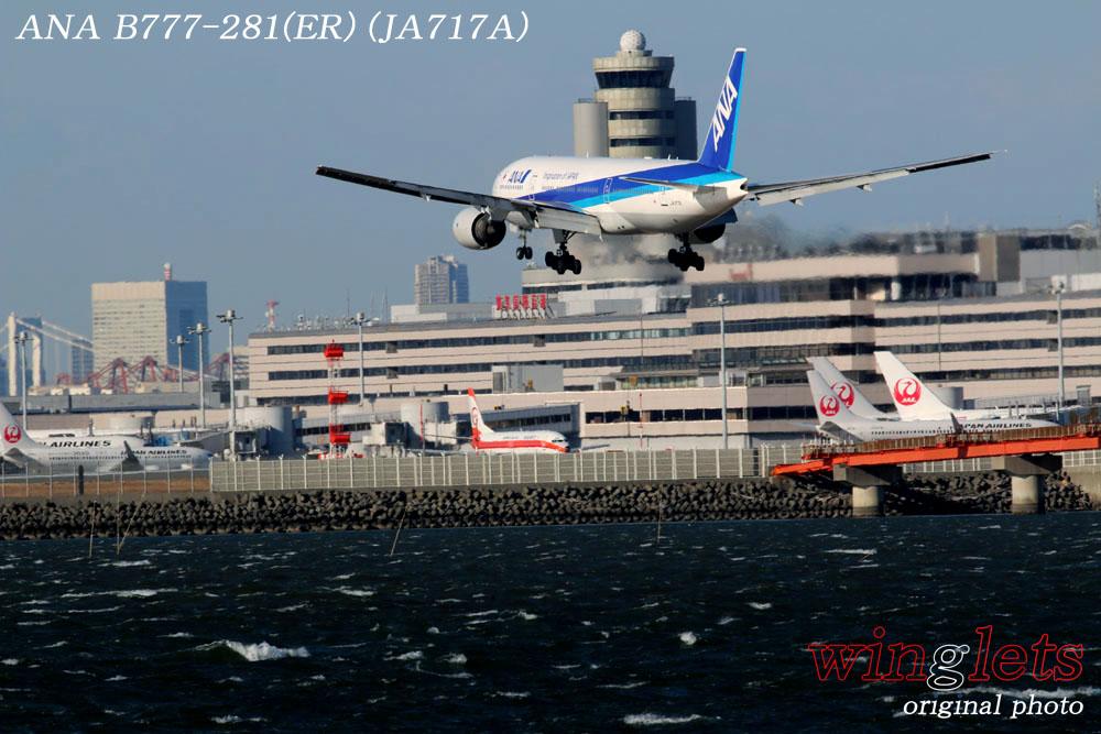 '17年 川崎・浮嶋公園レポート ・・・ ANA/JA717A_f0352866_21315881.jpg