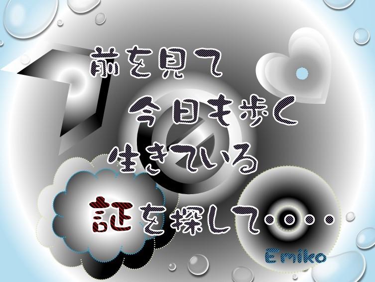 f0214467_08054217.jpg