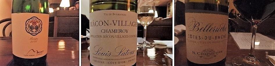 美味しい食事とワイン 「ワインバー ルー」 このお店、行きました。_f0362073_11161409.jpg