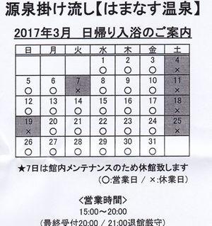f0153085_11332485.jpg