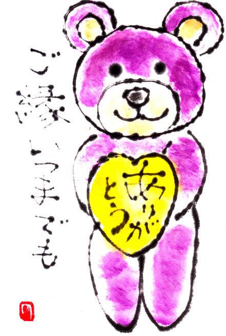 b0335286_15531224.jpg