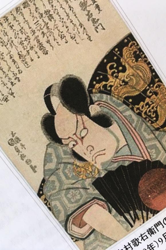 松竹歌舞伎映画「熊谷陣屋」を観る@Vancouver_d0129786_1753543.jpg