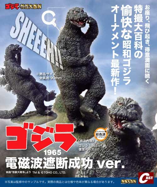 4月22日(土)東京怪獣談話室開催!_a0180302_1939208.jpg