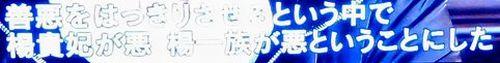 b0044404_14145318.jpg