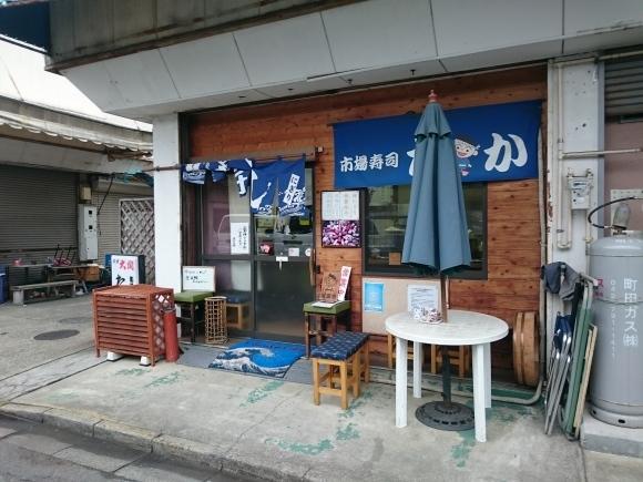 2/22夜勤明け 市場寿司たか 名物にぎり¥1,000 + 小肌¥150 @八王子卸売センター_b0042308_16003740.jpg