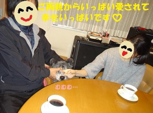 f0121712_14015317.jpg