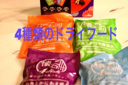にゃんこ劇場「222の食事会続き」_c0366722_22471248.jpg