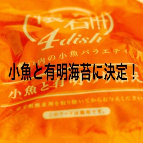 にゃんこ劇場「222の食事会続き」_c0366722_22473321.jpg