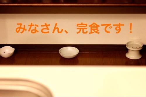 にゃんこ劇場「222の食事会続き」_c0366722_22504150.jpg