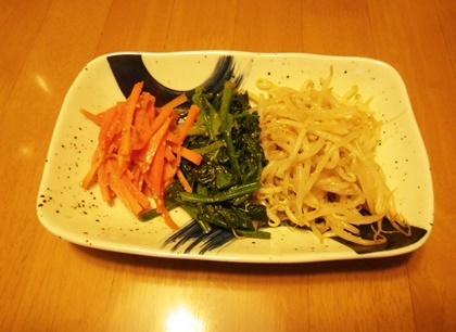 野菜ラーメンとナムル_b0312424_6451743.jpg