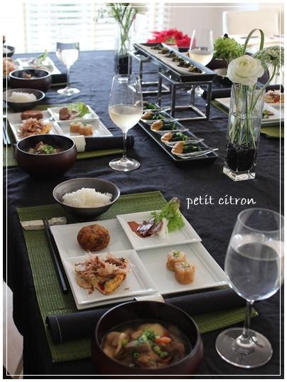 熊本郷土料理レッスン 始まりました!_c0141025_19213874.jpg