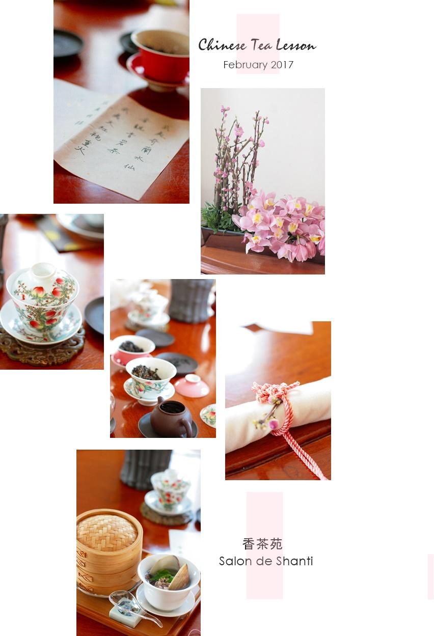 おもてなしの中国茶レッスンへ_c0193245_1843369.jpg