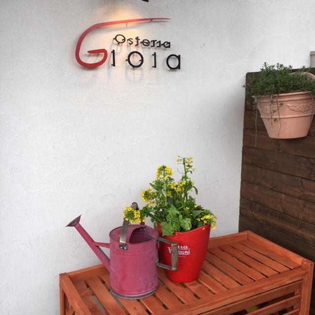 春三番  新しい言葉か?  こんな陽気で 畑で写真が撮れず・・店内で洗った野菜を撮影です_c0222448_13103795.jpg