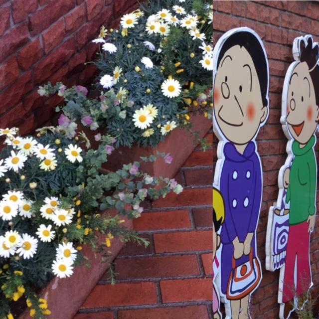 """長谷川町子美術館""""春爛漫""""。。。_a0229658_8584069.jpg"""