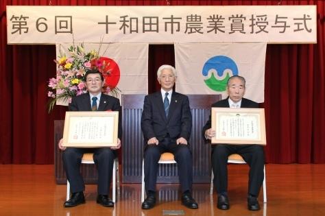 市の農業振興に大きく寄与した2人に十和田市農業賞を授与_f0237658_13490195.jpg