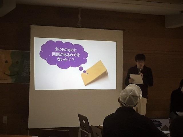 第7回 実践報告会_f0059665_08500860.jpg