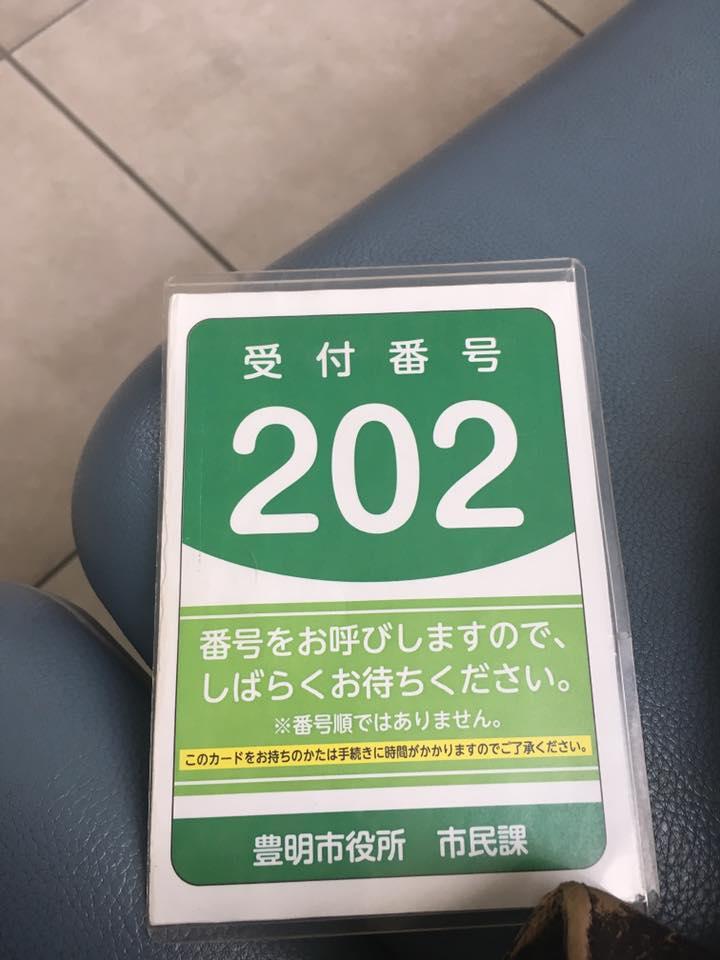 f0138278_10132166.jpg