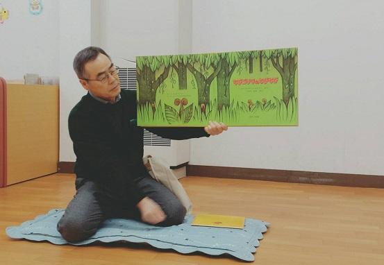 2月生まれのお誕生会&勘太郎文庫さん読み聞かせ会_b0079382_141273.jpg