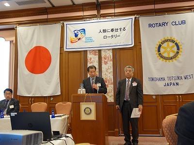 横浜戸塚西ロータリークラブで二宮社長が卓話をいたしました_e0190287_18470510.jpg