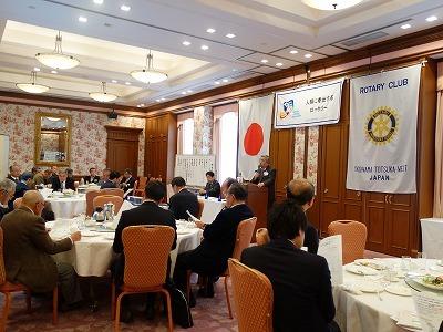 横浜戸塚西ロータリークラブで二宮社長が卓話をいたしました_e0190287_18473565.jpg